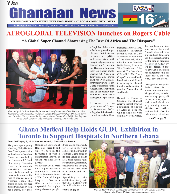 Ghanaian Journal | News